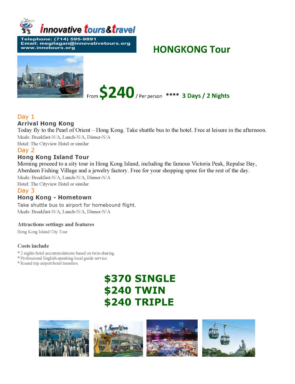 HongKong_3D2N